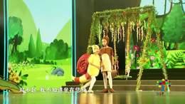 """首届""""童话里的世界""""优秀作品——《小九》演出视频"""