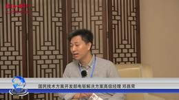 专访国民技术 14届杭州电机技术研讨会