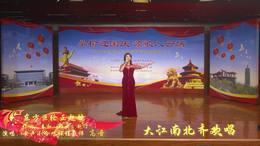 女声独唱《东方巨轮正起航》女声小合唱课程教师 高音