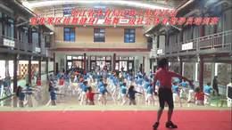 浙江省体育局送舞下基层活动 温州经开站