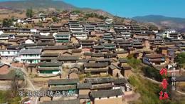 【楚雄乡村游】永仁这个风景如画的乡村藏着我们向往的田园生活
