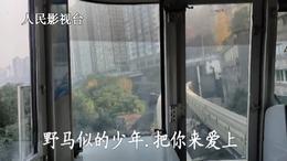 2021重庆轻轨飞速中
