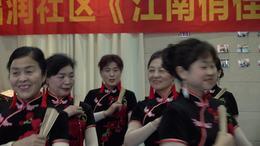 旗袍秀《小小新娘花》表演者:俏佳人艺术团