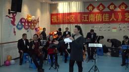 女声独唱《我的中国梦》表演者:特邀吴云老师