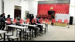 《老师颂》马庆红演唱