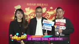 电影《勇敢的爸爸》在京启动,为建党一百周年献礼