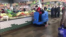 农贸市场用优尼斯大型驾驶式洗地机U900A