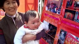 20120206社区邻里节