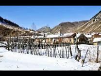老去的故土 天宝山的冬天