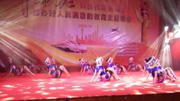 城中《苗族舞蹈》 1