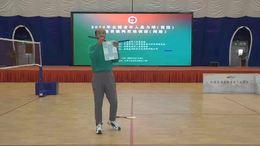 白榕老师在全国老体协竞技网络培训班授课1