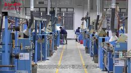 专访宇盛电子  15周年专注于三层绝缘线生产