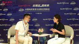 专访深圳拓邦电机本体研发工程师 2021电机智造与创新应用峰会