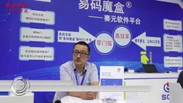 2021年深圳国际电子展嵌入式系统展专访之赛元