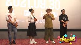 """""""新人""""章子怡自曝导演初体验 吴京称《乘风》是最疼剧组"""