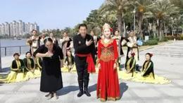 《第三届珠海市麦西来甫喜迎新春年会》(第一篇)