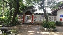 20200926中国民俗文化村