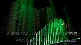 音乐喷泉厂家 喜马拉雅喷泉十年品质保证