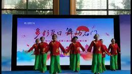 舞蹈(回娘家) 乐哈哈舞蹈队