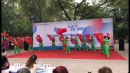 舞蹈(拥军秧歌) 乐哈哈舞蹈队
