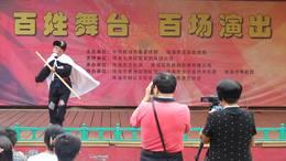 珠海百姓舞台郑清怡vs吴礼建 舞蹈《红头绳》
