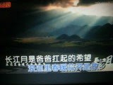长江月 【WB】(甫人   万莉)2021 3 3