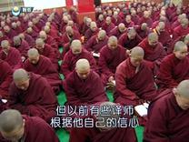 【佛教心理学课程】般若摄颂浅释01