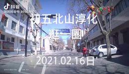 2021.02.16日.淳化