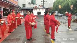 汝城县快乐腰鼓队