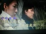 悲伤追我三万里【WB】(甫人   马健涛)2021 4 11