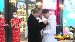 杭州连天美医疗美容医院耀世首发