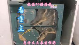 你GET了没有 TAIWA日本进口碾米机