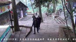 蒲江  石象湖