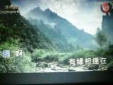 张家界之恋 【WB】(甫人    王良)2021 4 8