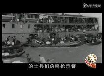 2.国军抗战11南京保卫战之誓死保卫首都