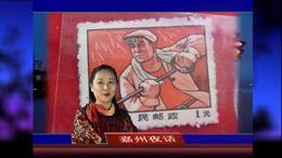 嘉州夜话(一)视频制作.舞者清心