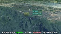 贵州十大名山,地无三里平,一起去看看!一镜到底!