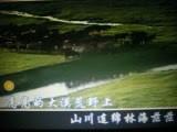 蒙古高原【WB】(甫人~齐峰)2021 5 17