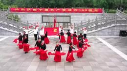 舞蹈:《 东 方 红 》
