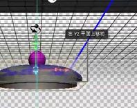 20210527由简单老师讲ps3D动画课录