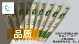 还不知道龙岩一次性筷子生产厂家找哪家?很多批发商选择这家