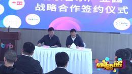 2021北京国际音响展启幕 共赴音响与音乐的顶级盛会