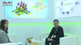 《国际线缆与连接》采访长江连接器总经理 2021慕尼黑上海电子展