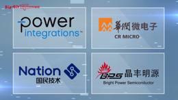 2021 中国电子热点解决方案创新峰会你了解吗?