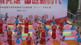 勐勐小学一年级 21儿童节