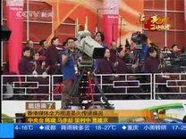 视频  奥运来了 香港媒体全力报道圣火传递盛况 2008