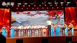 信阳市老干局民乐队七一演奏《红歌联奏》指挥;王鹏