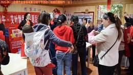 2021金座福城端午节活动视频
