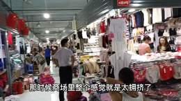 乐山长江市场探访 视频制作.舞者清心