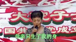 女生独唱:《唱支山歌给党听》